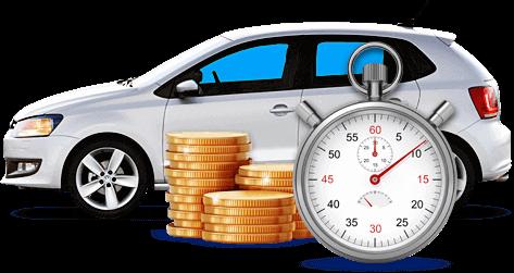 Выкупаем кредитный автомобиль
