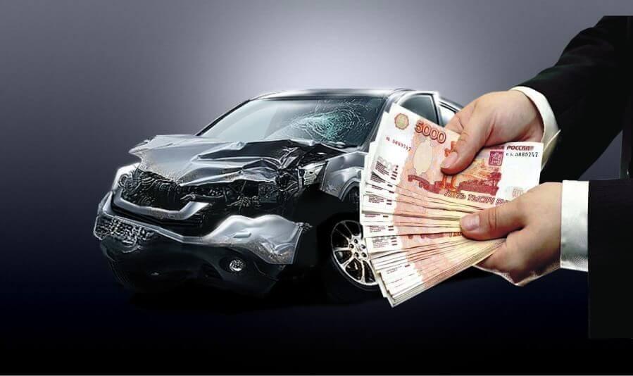 Продать авто после аварии