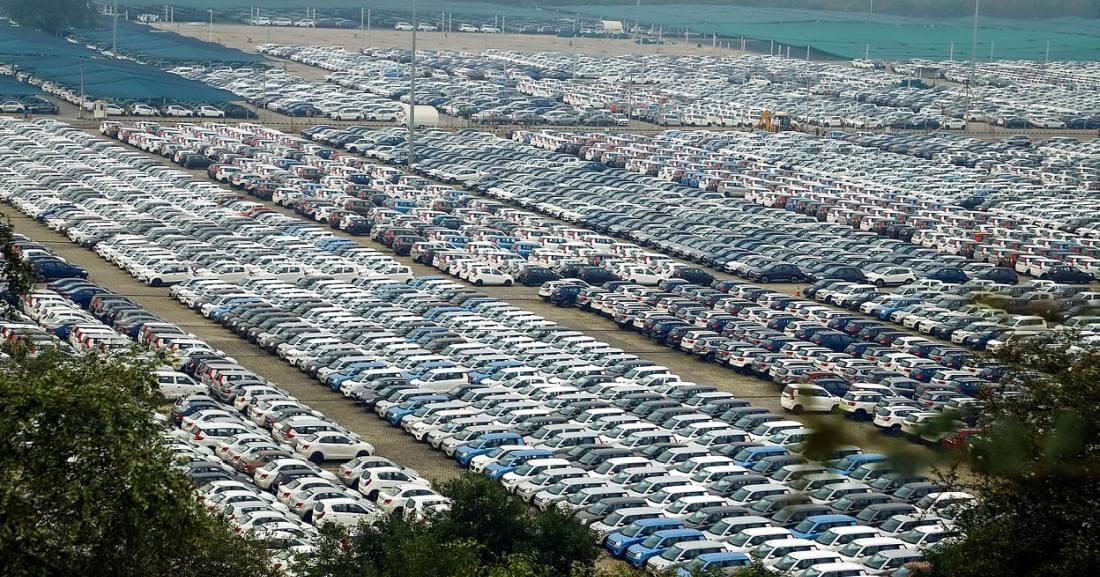 Что происходит с непроданными автомобилями
